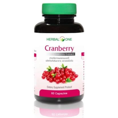 herbalone-cranberry-60-2976-86456793-9fe3d044eb6b1274be1bbd1edcf2ed57